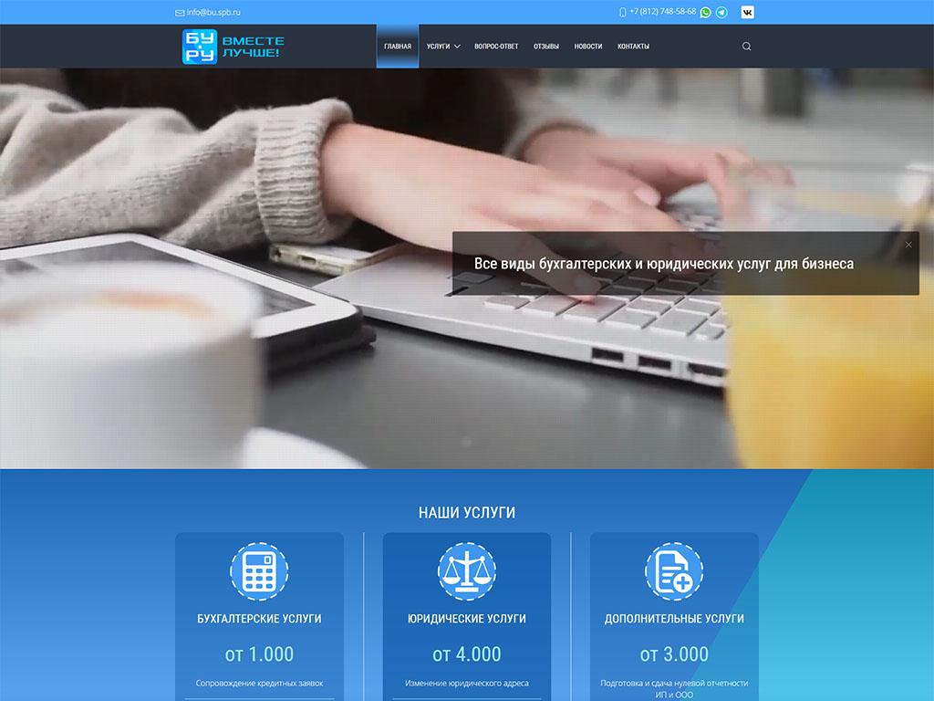 6 августа 2021 - Глобальное обновление нашего сайта